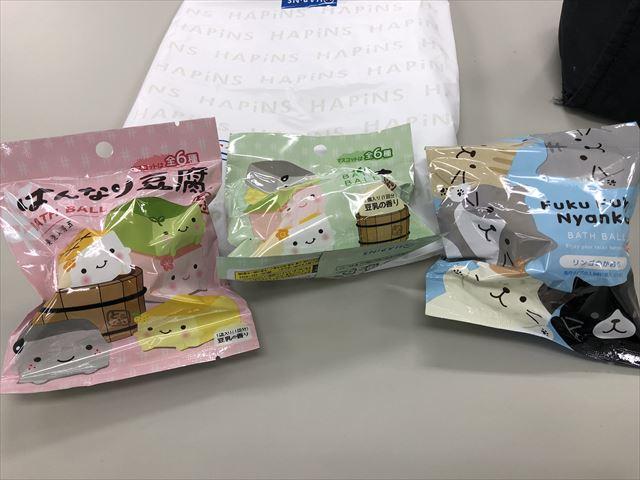 HAPiNS株主総会お土産